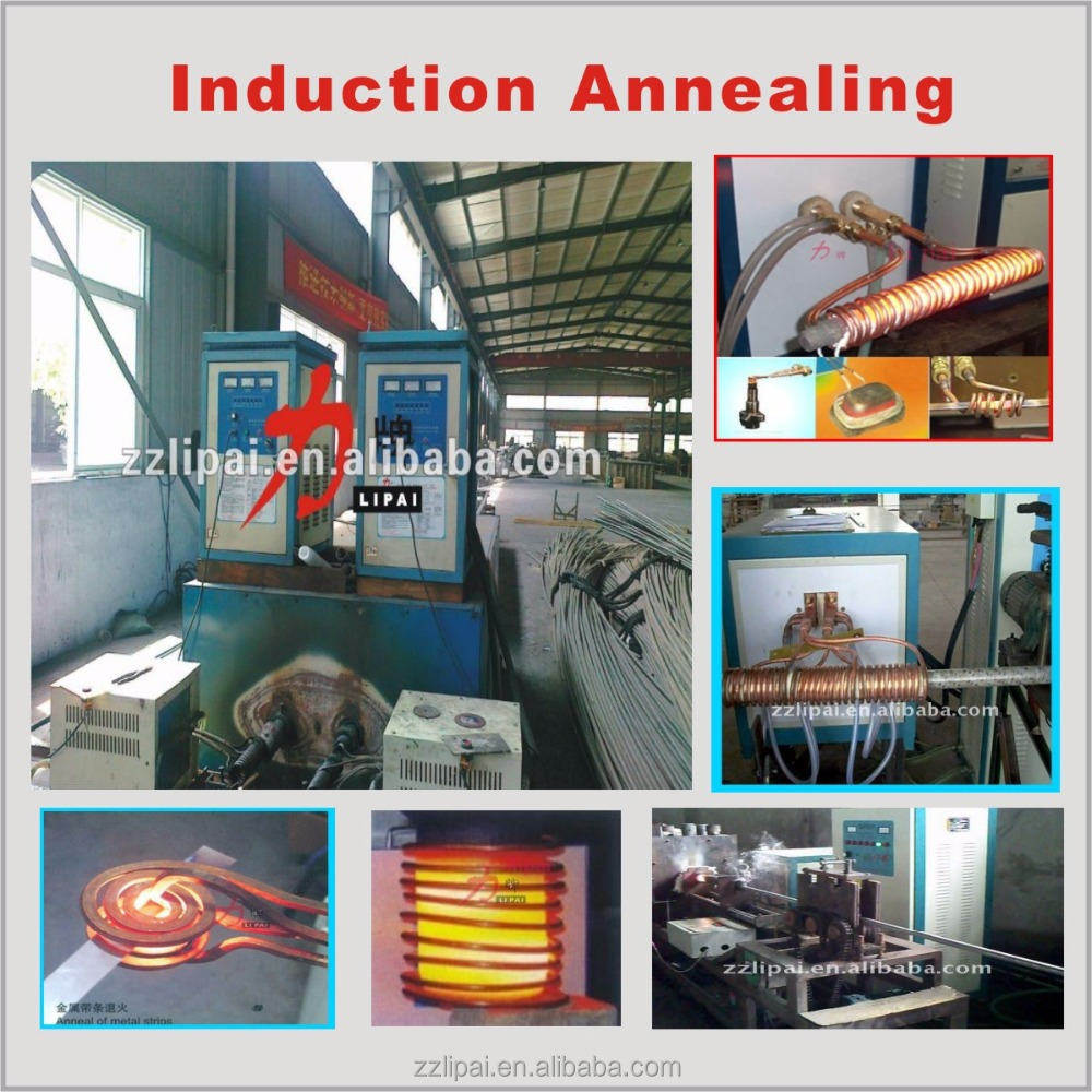 High Frequency Induction Equipment for Annealing Application