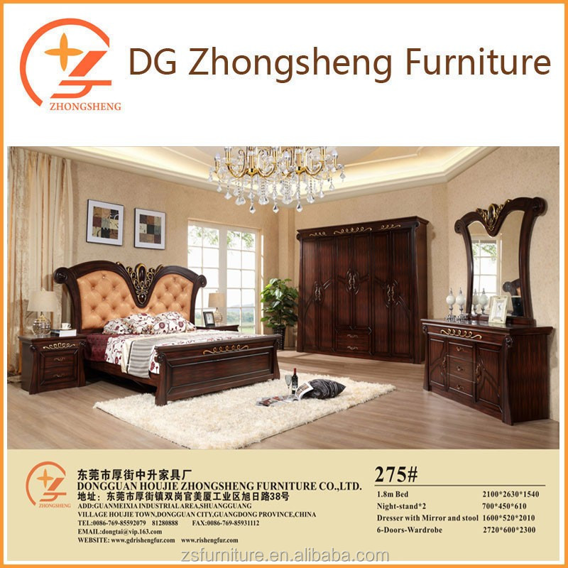 2016 New Design Bedroom Furniture With MDF Antique
