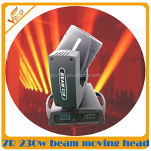 2016 Update version 7R moving head big dipper light 7R beam moving head