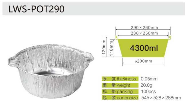 2300ml 4300ml 7800ml Kitchen Aluminum Foil Pot Aluminum