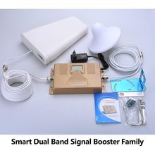 Hot sale 2g /3g/ 4g repeater dual band 1800/2100 networks mobile signal booster amplifier with full kits