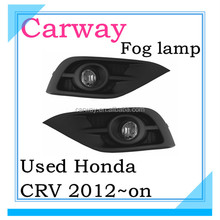 Car spare parts for Honda crv 2012 ON fog light waterproof lamp