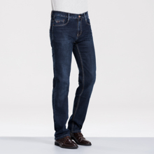 Custom geen naam herenmode super stretch pantalones <span class=keywords><strong>jeans</strong></span> <span class=keywords><strong>mannen</strong></span> blauw collection <span class=keywords><strong>jeans</strong></span> <span class=keywords><strong>broek</strong></span>