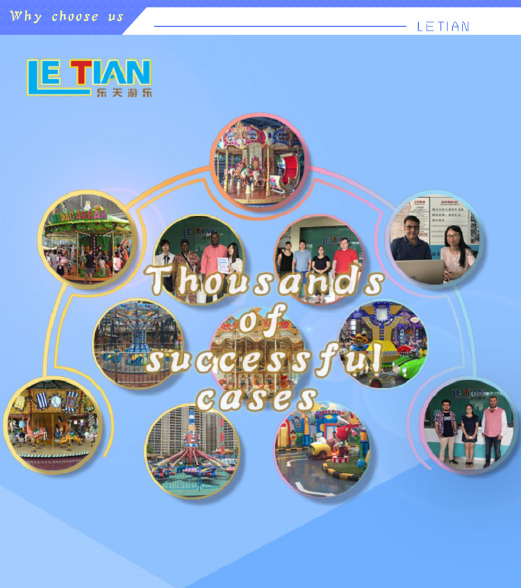 Guangzhou Playground Equipment Factory