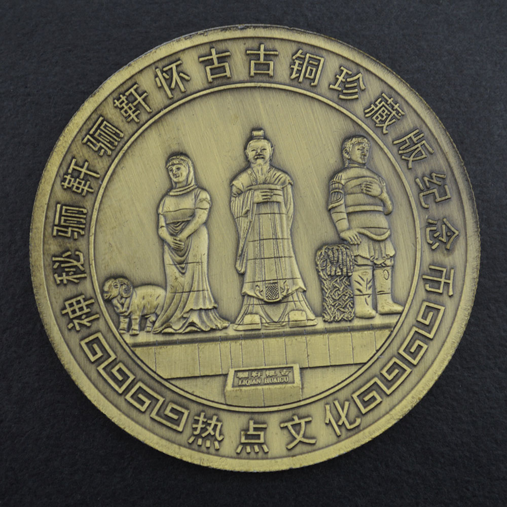 Custom Mystery history culture collector's edition brass commemorative coin pusher machine for sale
