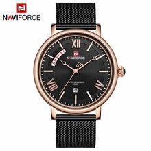 Часы NAVIFORCE мужские, модные, деловые, повседневные, водонепроницаемые, кварцевые, наручные часы с синей стальной сеткой(Китай)