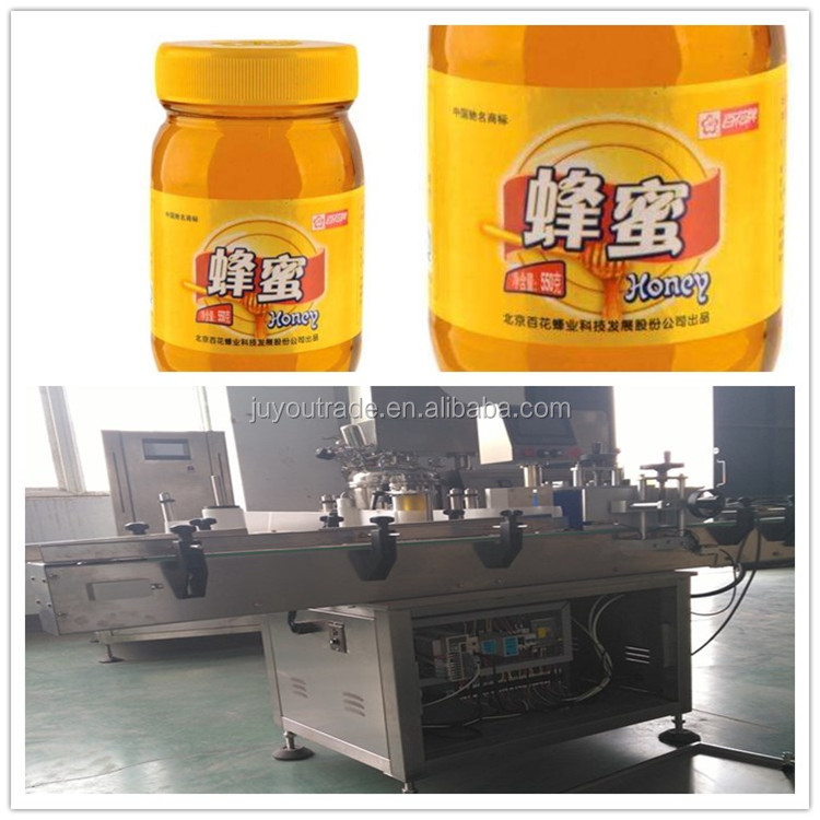 JUYOU hot sale Automatic Labelling Machine For Vertical Bottle /Automatic vertical labeling machine for glass plastic bottle