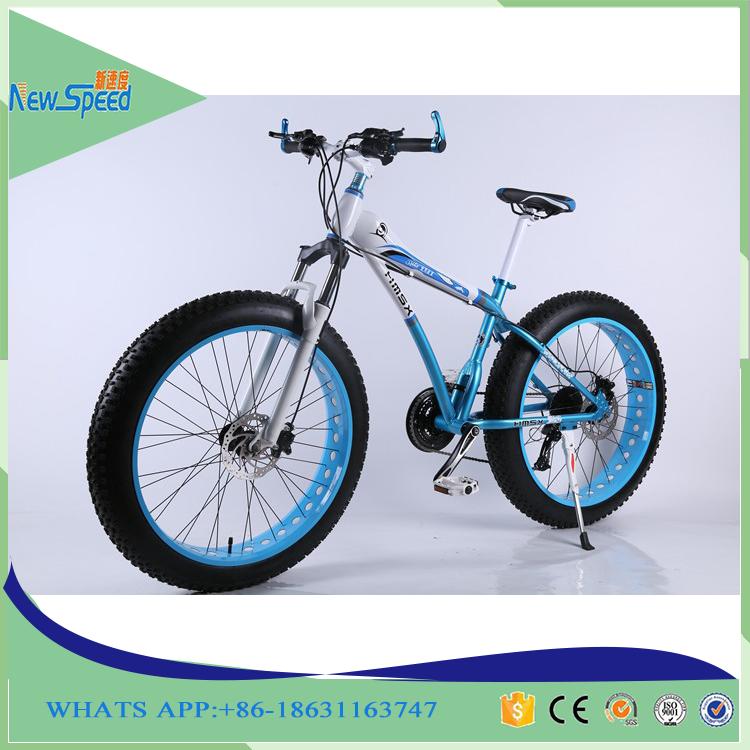 Comercio Aseguramiento Nuevo Playa Crucero Bicicleta 26 \'\'4.0 Gran ...