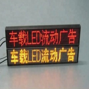 Rechargeable battery powered 12V mini led display/led message board/led moving sign led message display