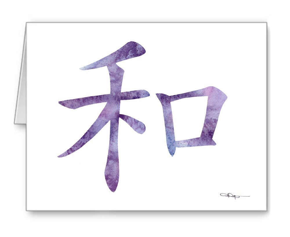 Cheap Chinese Symbol For Peace Find Chinese Symbol For Peace Deals