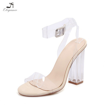 f7574c976ea Newest Vegan Women s Lucite Perspex Clear Strappy Block Chunky High Heel  Open Peep Toe Transparent Sandal