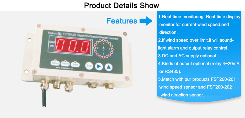 FST200-221 RS485 Digital output Relay 12v 24v Wind Speed Direction Sensor Switch