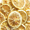 /product-detail/sell-dried-lemon-slice-238005507.html
