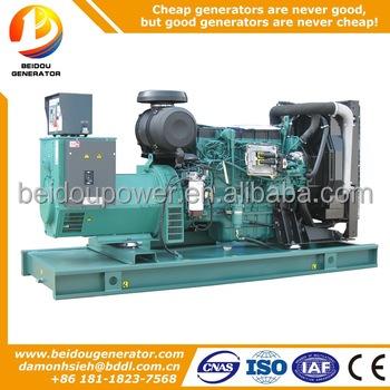 China 310kw Vacuum Generator Ejector Voice Generator Software - Buy Generator,Vacuum ...