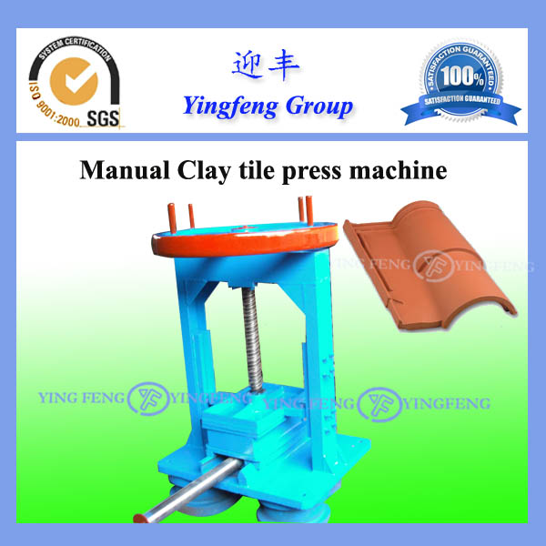 Small Roofing Tile Making Machine Manual Clay Roof Tile