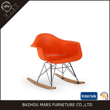 lisure series bady set chairs mars LDC-120s