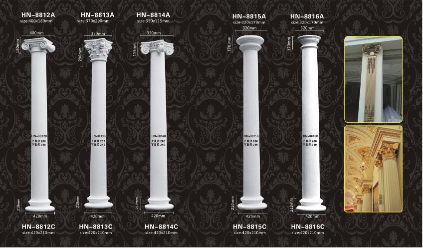 Polyurethane Decoration Roman Column Pu Roman Column