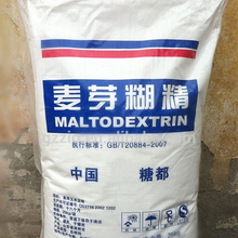 Factory supply pure potato/ rice maltodextrin with favorable price