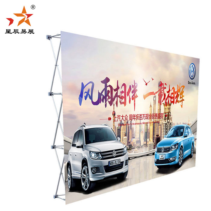Luxury 2.3*2.3m / 2.3*3m Aluminum Stage Backdrop Stand