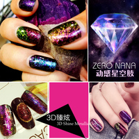 Zero nana 3D Starry dazzle metallic nail gel private label nail polish manufacturers from China