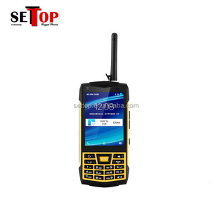 walkie talkie phone land rover n2 korean mobile price