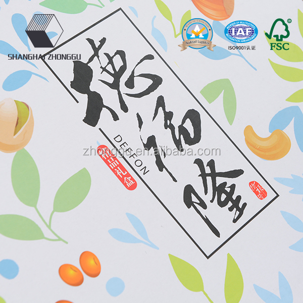 Shanghai Zhonggu customized B flute organic apple corrugated packaging boxes, free samples, direct factory supply