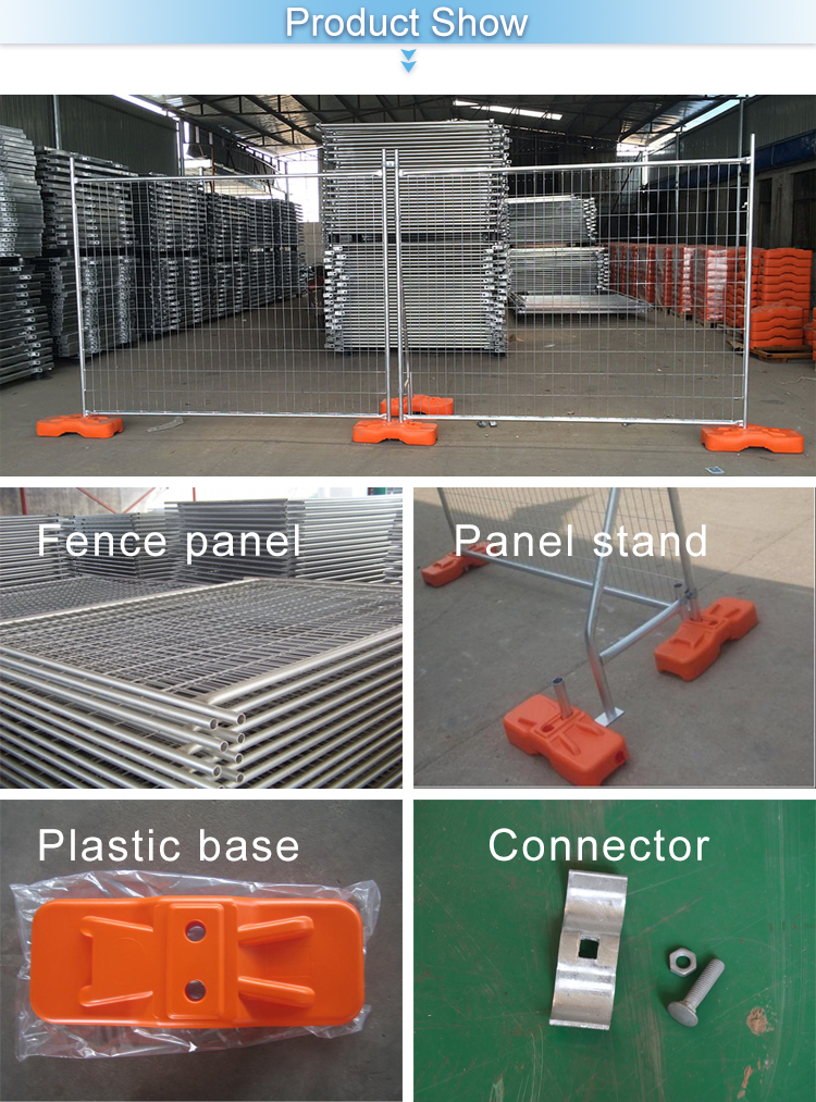 Australia Hot Dipped Galvanized Temporary Fence With Cementing PVC Plastic Base