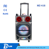 10 inch wireless bluetooth sound systems portable trolley speaker subwoofer dj mixer