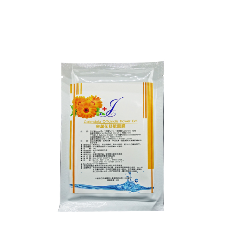 100% pure chamomile faical mask