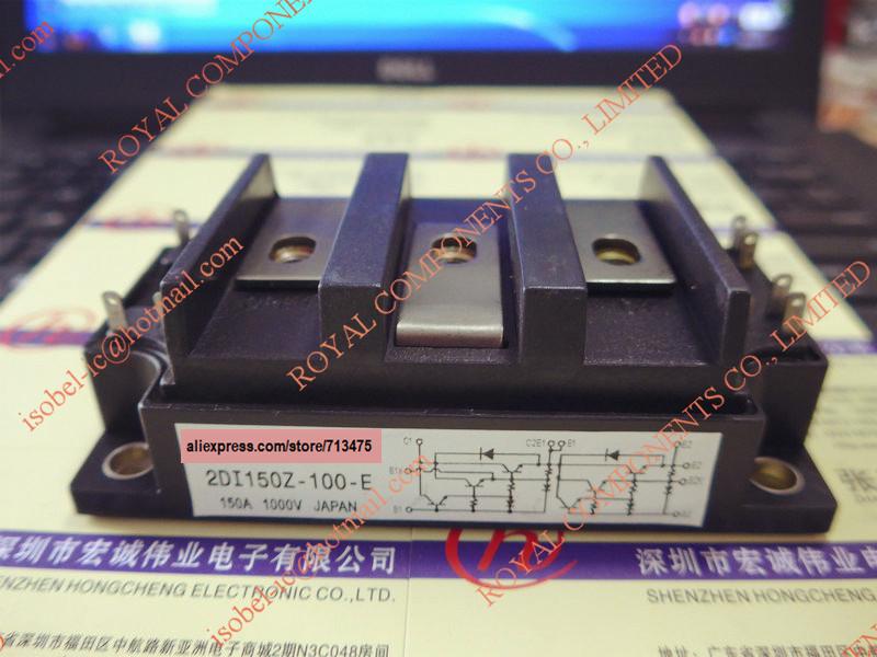 2DI150Z-100-E 2DI150M-050-01_