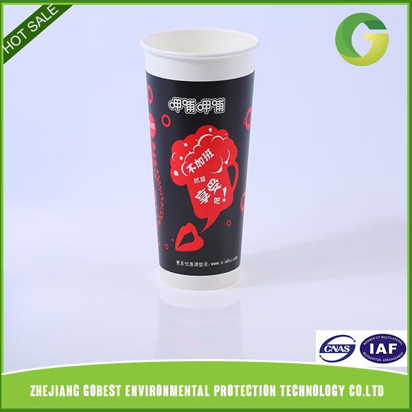 Cheap Custom Printed Disposable Cold Coffee Paper Cup