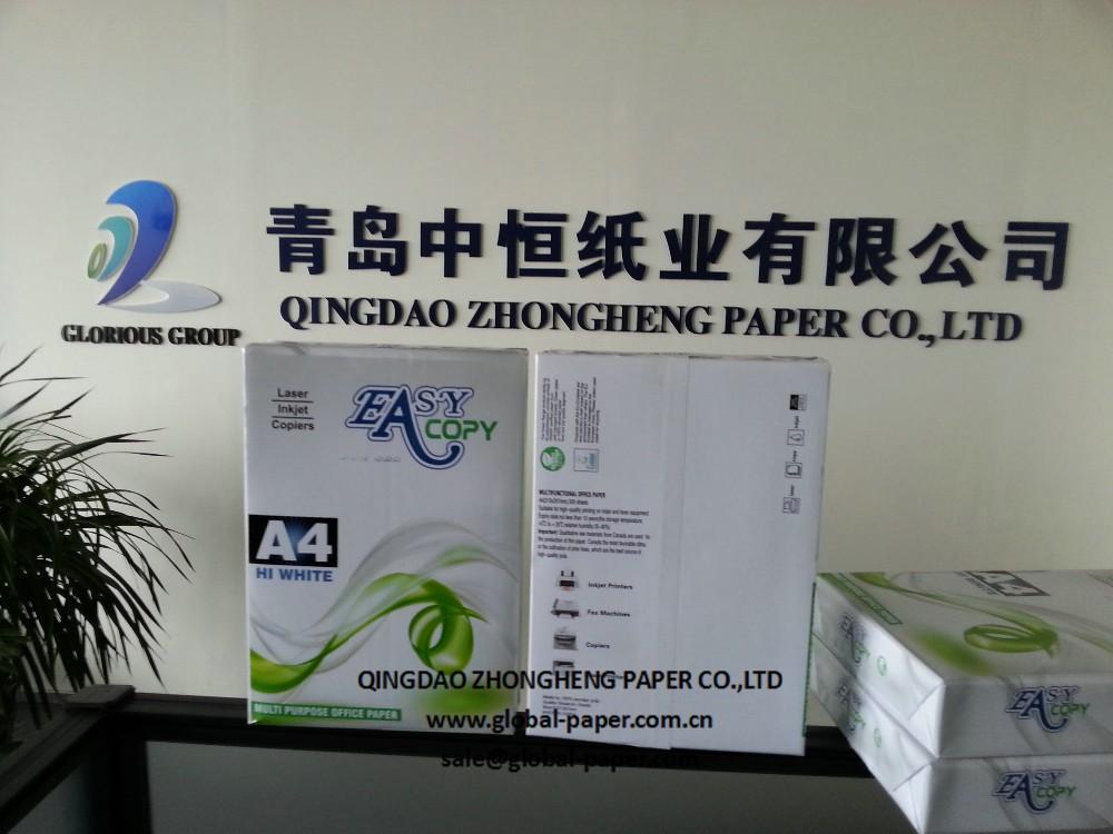 "סיטונאי a4 גודל 75 gsm עותק ניירות a4/ PAPEL אג""ח A4 דה 80GR"