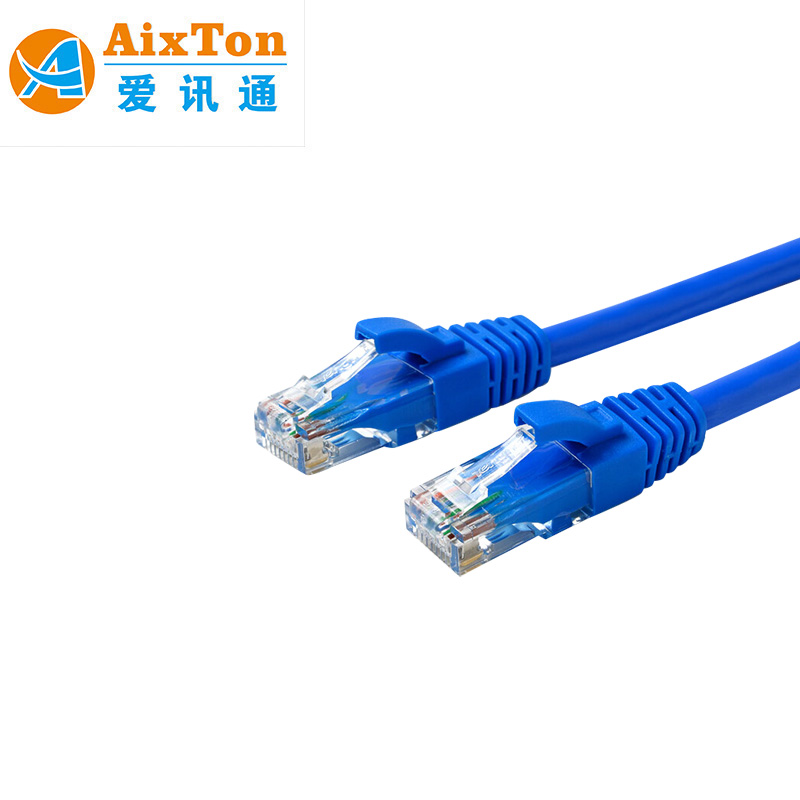 Online shopping rj46 ethernet Cat5e Lan Cable/patch cable free sample