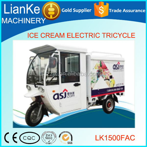 Motorized driving type ice cream refrigerator tricycle/Food tricycle/tricycle food cart