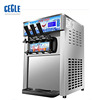 liquid nitrogen commercial soft serve ice cream machine for sale