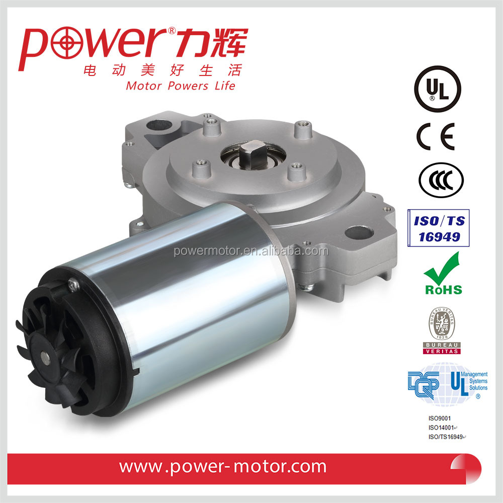 120V/60Hz Worm Gear DC Motor PGM-W192-001 for Noodle Machine