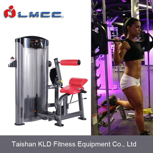 LMCC LMCC9017 Commercial Gym Equipment Muscle Machine Lower Back Machine Exercises
