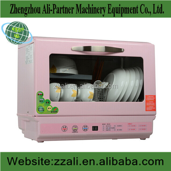 dishwasher machine dishwasher machine suppliers and at alibabacom