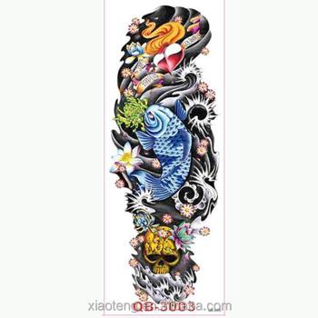 2016 hot sale full color temporary tattoo big arm tattoo for Custom tattoo armrest for sale