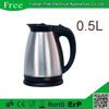 500ml Mini Cordless travel electric kettle with Water Level Gauge