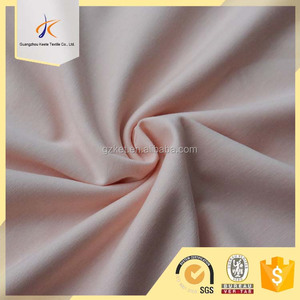 wholesale 95 cotton 5 spandex pure cotton knitted fabric