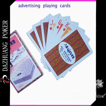 Sd card bluetooth adapterbusiness card caselcd video brochure card sd card bluetooth adapterbusiness card caselcd video brochure card colourmoves