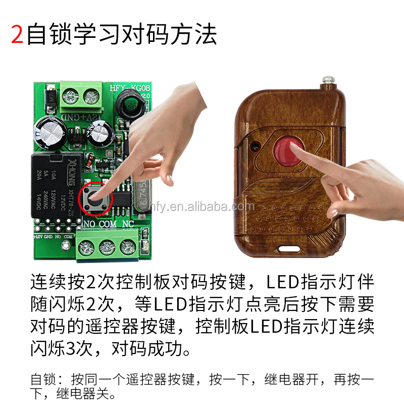 DC12V input&output led light RF small transmitter and receiver learning remote control assembly