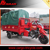 Chinese motorzied good quality 200cc passengers trimoto with seats and tent