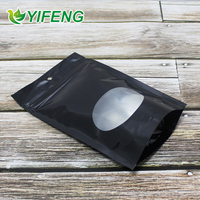 Custom printed resealable ziplock aluminum foil bags printing/Food grade stand up pouch/Coffee or tea packaging bags