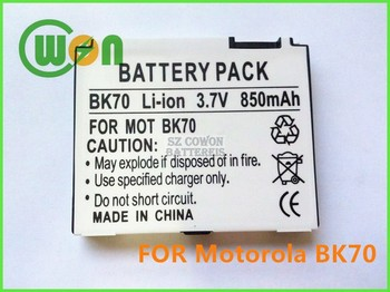Mobile/Cell Phone Battery for MOTOROLA BK70 IC402 IC502 IC602 I335