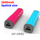 HY-XD01 2016 hot selling promotion gift items mobile phone battery charger/mobile powerbank