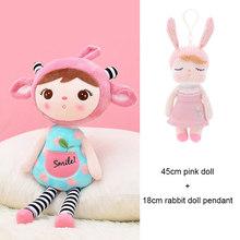 Кукла Metoo, мягкие игрушки, плюшевые животные, детские игрушки для девочек, для мальчиков, Kawaii, детские плюшевые игрушки, мультяшная мягкая иг...(Китай)