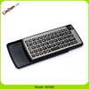 Best Bluetooth wireless keyboard and mouse from China factory
