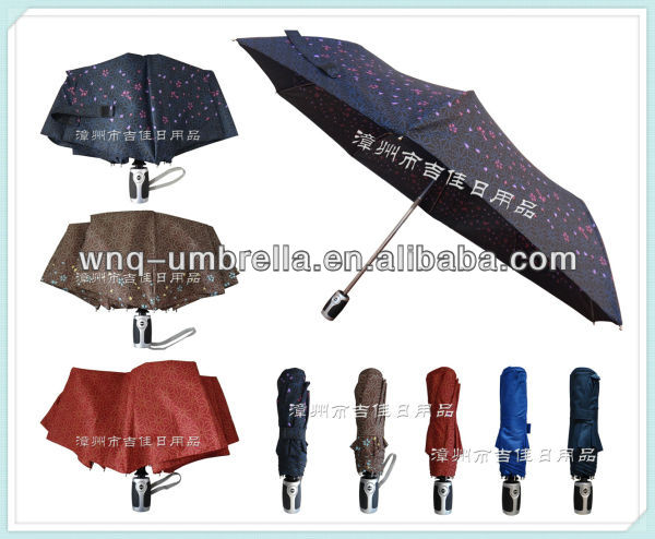 FAF-21LD brand promotional umbrella gift set